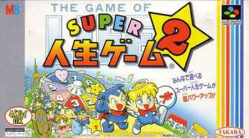 Super Jinsei Game 2 for SNES Walkthrough, FAQs and Guide on Gamewise.co