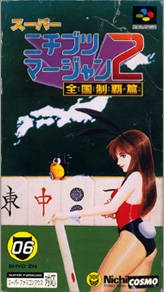 Super Mahjong 2: Honkaku 4Jin Uchi on SNES - Gamewise