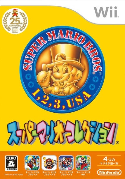 Super Mario All-Stars: Limited Edition Wiki - Gamewise