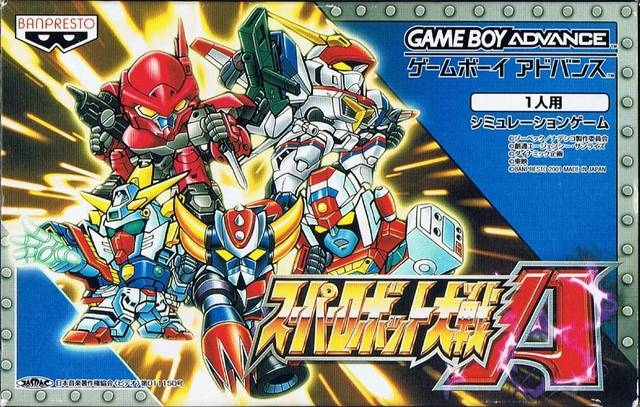 Super Robot Taisen A Wiki on Gamewise.co