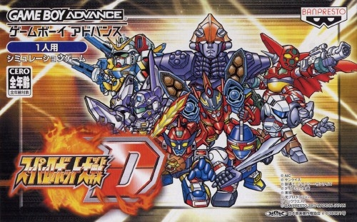 Super Robot Taisen D on GBA - Gamewise