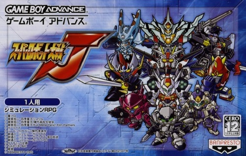 Super Robot Taisen J for GBA Walkthrough, FAQs and Guide on Gamewise.co