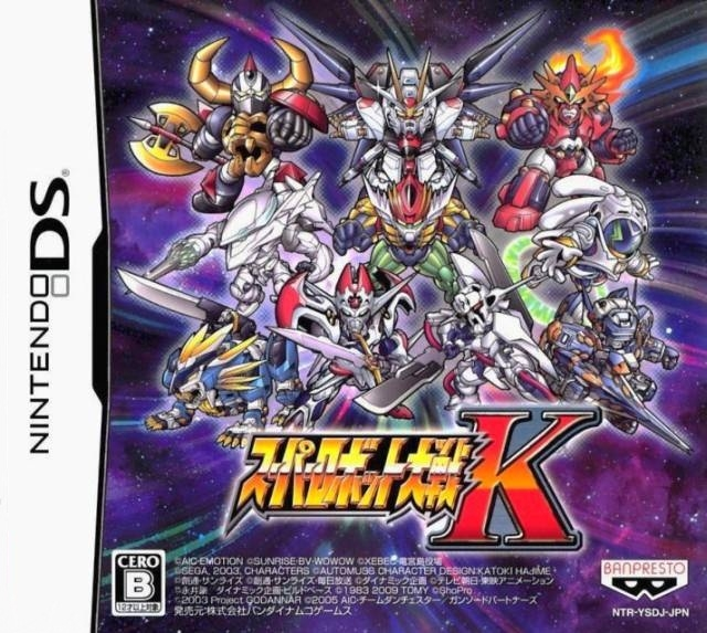 Gamewise Super Robot Taisen K Wiki Guide, Walkthrough and Cheats