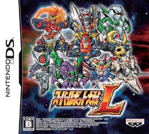 Super Robot Taisen L for DS Walkthrough, FAQs and Guide on Gamewise.co