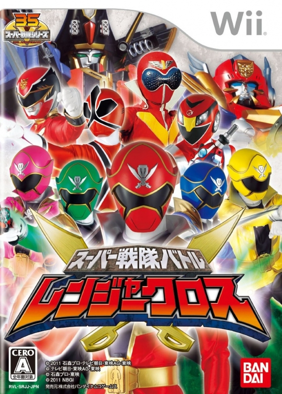 Super Sentai Battle: Ranger Cross [Gamewise]