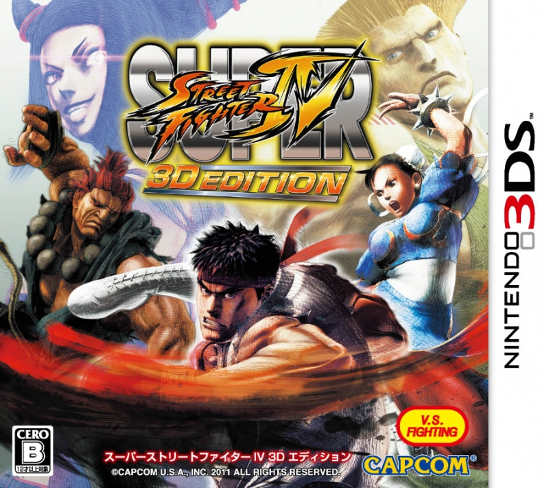 Super Street Fighter IV: 3D Edition on 3DS - Gamewise