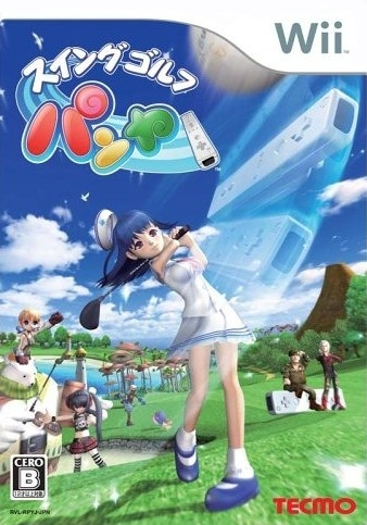 Gamewise Super Swing Golf Wiki Guide, Walkthrough and Cheats
