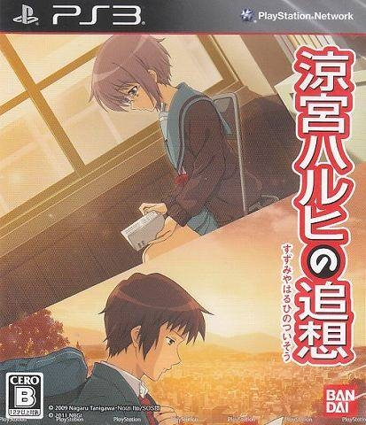Suzumiya Haruhi no Tsuisou on PS3 - Gamewise