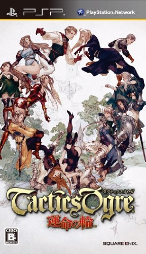 Tactics Ogre: Let Us Cling Together on PSP - Gamewise