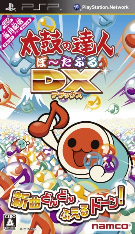 Taiko no Tatsujin Portable DX on PSP - Gamewise