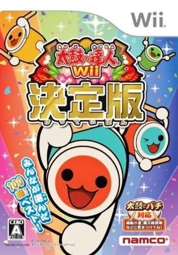 Taiko no Tatsujin Wii: Ketteiban on Wii - Gamewise