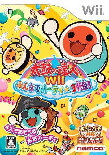 Taiko no Tatsujin Wii: Minna de Party * 3-Yome! | Gamewise