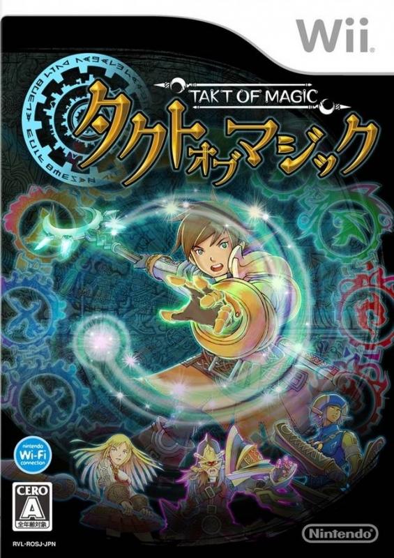 Takt of Magic [Gamewise]