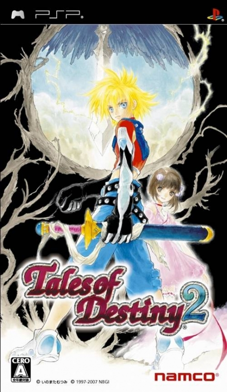 Tales of Destiny 2 for PSP Walkthrough, FAQs and Guide on Gamewise.co