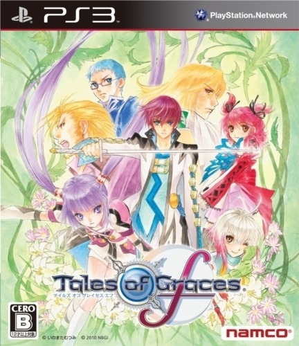 Tales of Graces f Wiki on Gamewise.co