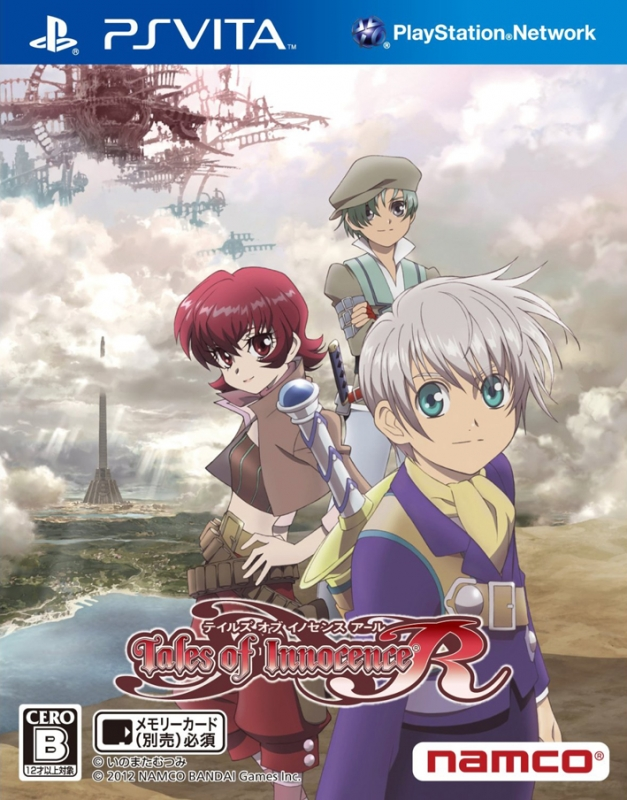 Tales of Innocence R Wiki - Gamewise
