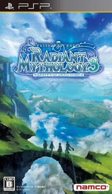 Tales of the World: Radiant Mythology 3 | Gamewise