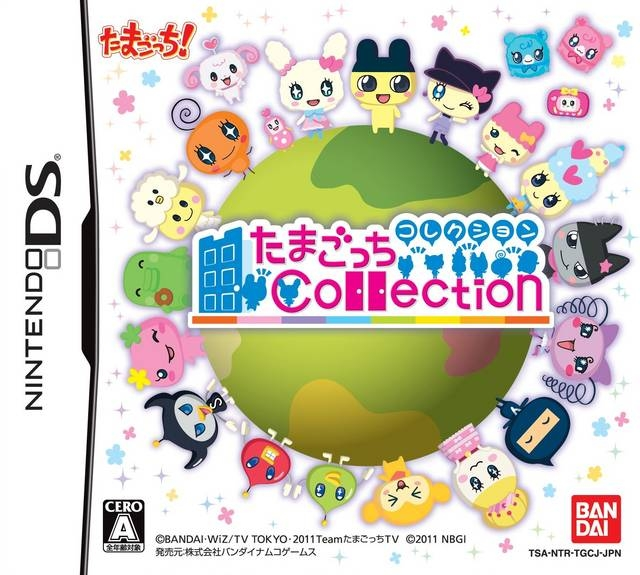 Gamewise Tamagotchi Collection Wiki Guide, Walkthrough and Cheats
