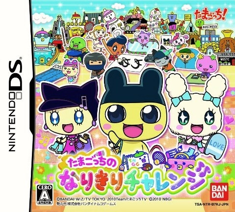 Gamewise Tamagotchi no Narikiri Challenge Wiki Guide, Walkthrough and Cheats