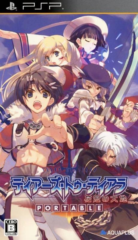 Tears to Tiara: Kakan no Daichi Portable | Gamewise