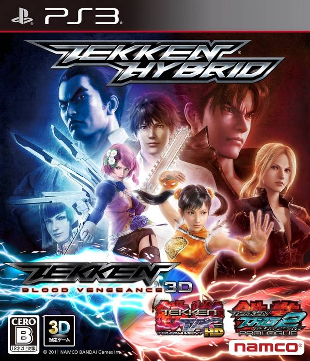 Tekken Hybrid on PS3 - Gamewise