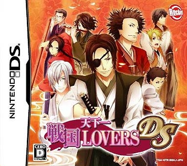 Gamewise Tenkaichi * Sengoku Lovers Wiki Guide, Walkthrough and Cheats
