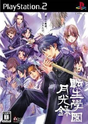 Tenshou Gakuen Gekkouroku for PS2 Walkthrough, FAQs and Guide on Gamewise.co