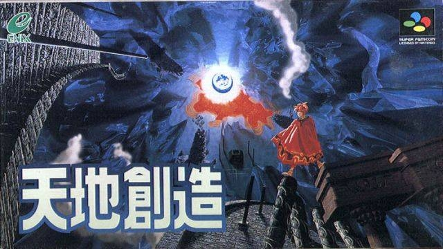 Terranigma for SNES Walkthrough, FAQs and Guide on Gamewise.co