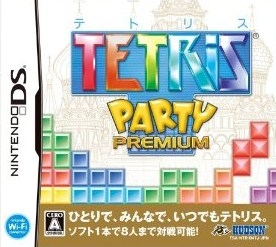 Tetris Party Deluxe for DS Walkthrough, FAQs and Guide on Gamewise.co