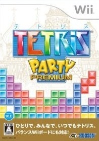 Tetris Party Deluxe Wiki - Gamewise