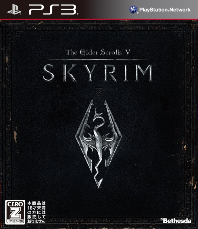 The Elder Scrolls V: Skyrim for PS3 Walkthrough, FAQs and Guide on Gamewise.co