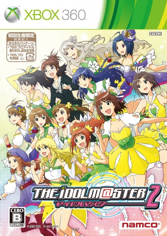 The Idolmaster 2 Wiki - Gamewise