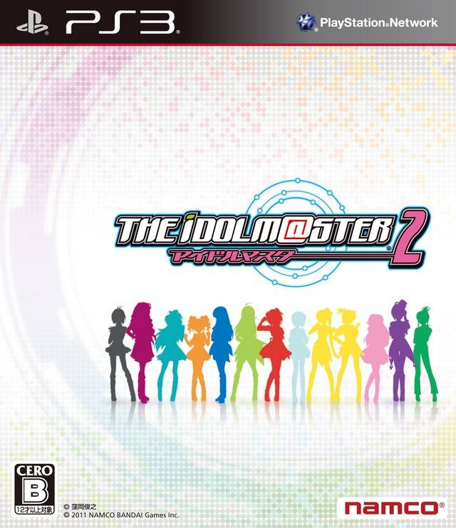 The Idolm@ster 2 [Gamewise]