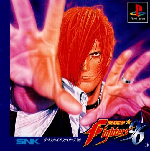 Gamewise The King of Fighters '96 Wiki Guide, Walkthrough and Cheats