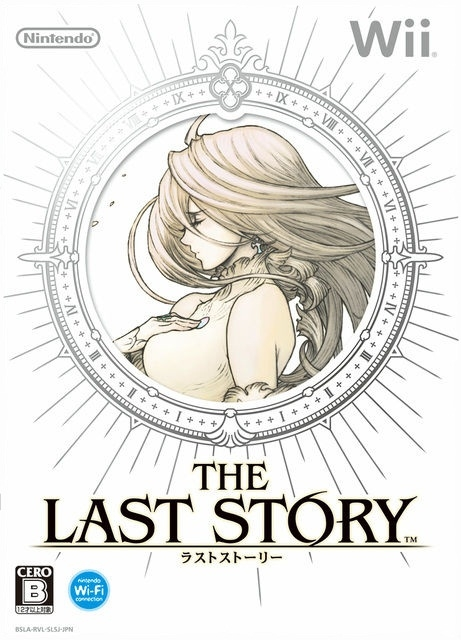 The Last Story for Wii Walkthrough, FAQs and Guide on Gamewise.co