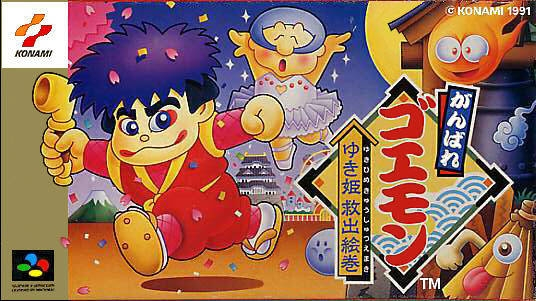 The Legend of the Mystical Ninja Wiki - Gamewise