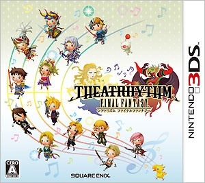 Theatrhythm: Final Fantasy [Gamewise]