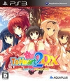 To Heart 2 DX Plus on PS3 - Gamewise