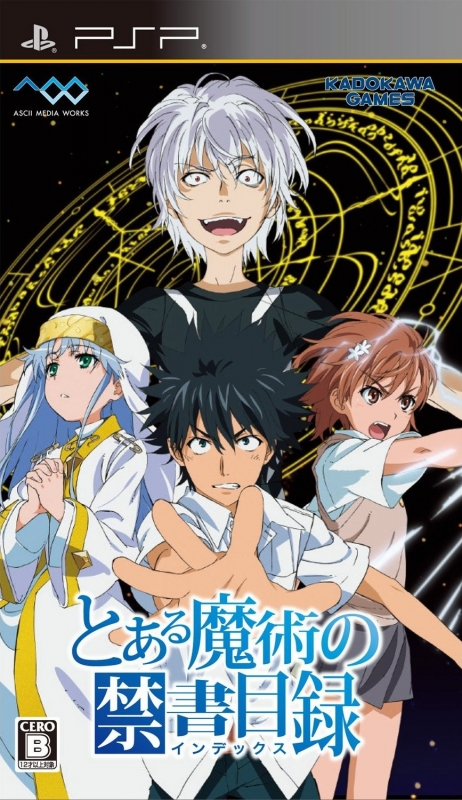 Toaru Majutsu no Index on PSP - Gamewise