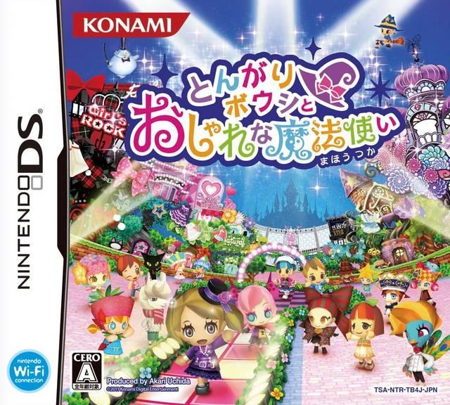 Tongari Boushi to Oshare na Mahou Tsukai on DS - Gamewise