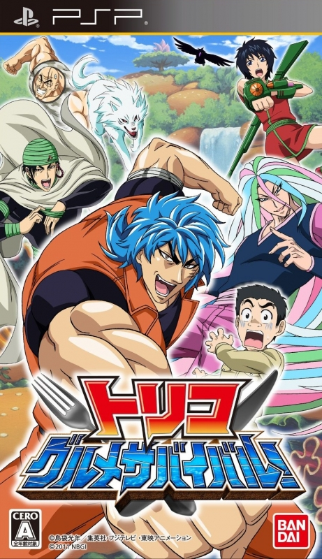 Toriko: Gourmet Survival! on PSP - Gamewise