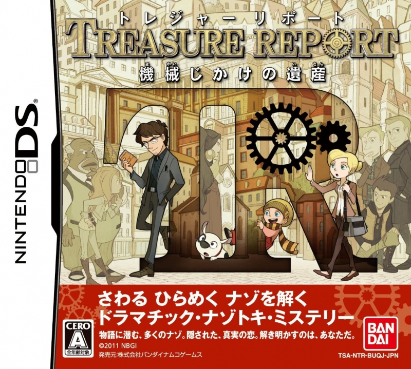 Treasure Report: Kikai Jikake no Isan for DS Walkthrough, FAQs and Guide on Gamewise.co