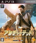 Gamewise Uncharted 3: Drake's Deception Wiki Guide, Walkthrough and Cheats