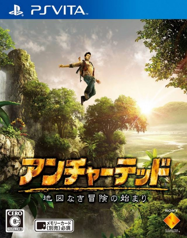 Uncharted: Golden Abyss on PSV - Gamewise