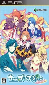 Uta no * Prince-Sama: Repeat for PSP Walkthrough, FAQs and Guide on Gamewise.co