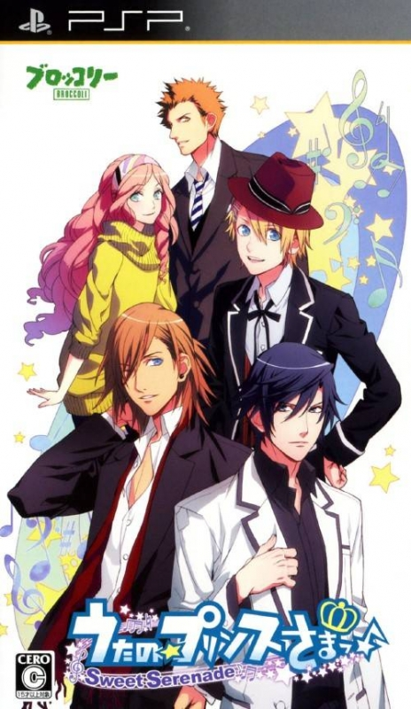 Uta no * Prince-Sama: Sweet Serenade on PSP - Gamewise
