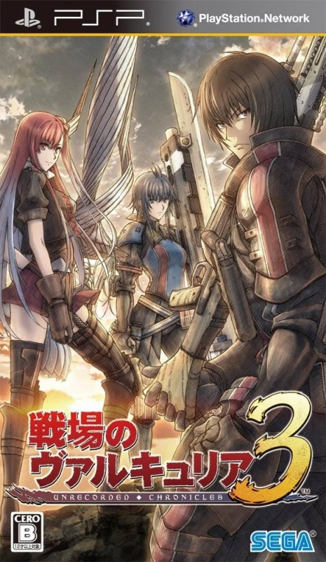 Valkyria Chronicles III: Unrecorded Chronicles [Gamewise]