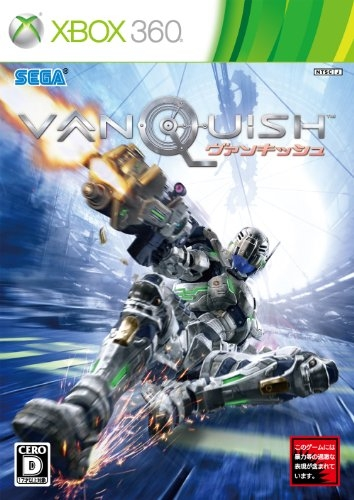 Vanquish Wiki on Gamewise.co