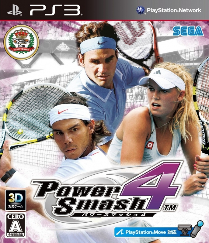 Virtua Tennis 4 on PS3 - Gamewise