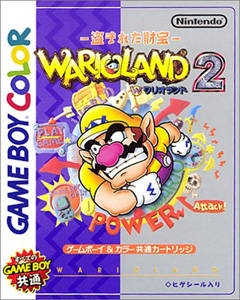 Wario Land II (GBC) for GB Walkthrough, FAQs and Guide on Gamewise.co